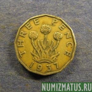 Курсы конвертации валют в минске